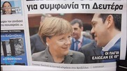 Greek Bailout Talks Continue in Small Installments