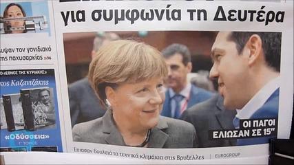 Greek Bailout Talks Continue in Small Installments