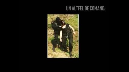 Тренировка на румънските спец. части