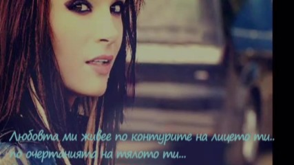 Bill Kaulitz | Melody of my heart |