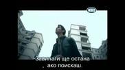 Mixalis Xatziginnis - Den fevgo (bg Sub)