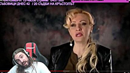 Пресли Aethelthryth гледа Мистични истории 27.09.2019