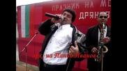 Оркестъра на Панчо Иванов - Родопска китка 1