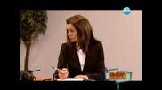 Смях с президента Роско Плевенлиев и Дочето от 30.05.2013