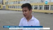 ИЗПИТЪТ СЛЕД 7 КЛАС: Отличници по математика, лоши резултати по български