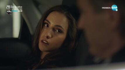 Откраднат живот - Епизод 36, Сезон 10
