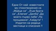 2 Юни Ден на падналите за свободата на България !!!