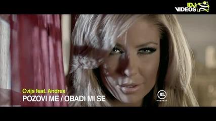 Премиера! Андреа ft. Cvija - Обади ми се Pozovi me ( Официално видео )