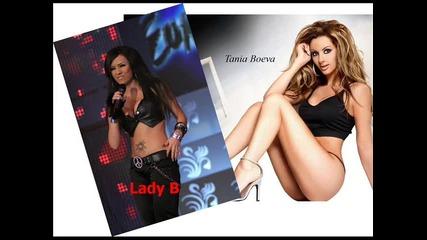 Таня Боева и Лейди Би - Кой е тузара