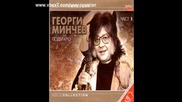Георги Минчев - Полтъргайст