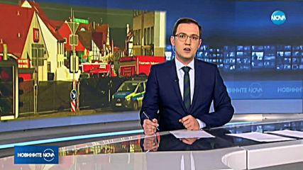 Новините на NOVA (26.02.2020 - 6.30)