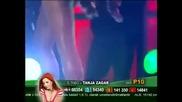 Alisia feat. Flori - Ne e kraq Flori -