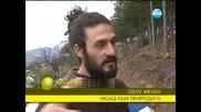 Млади хора късат с цивилизацията, заживяват в планината