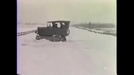 Fordson Snow Machine