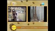 На живо от най-старата пекарна в Париж - На кафе (15.04.2014г.)
