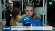Пуснаха нощния градски транспорт в София