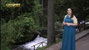 2013 Мила Рангелова - Тракийска китка / Фолклор /