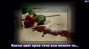 Превод Хитово Гръцко Твоят Бог Спирос Халикиопулос