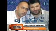 Toni Storaro feat Djamaikata - Nai Dobrata Firma