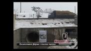 11.02.2010 Kazanlyshka firma otrkiva obekt v plovdiv ministyr rosen plevneliev Ki