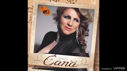 Cana - Pomozi mi - (audio) - 2010 BN Music