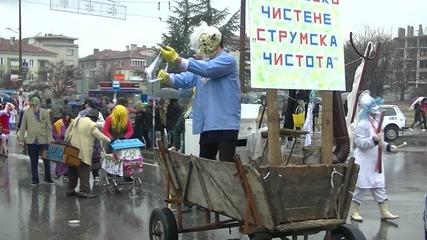 Кукерски фестивал 2015 Благоевград-част2