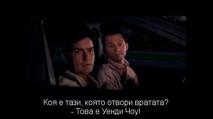 Двама Мъже И Половина Сезон 3 еп.22 + Бг субтитри