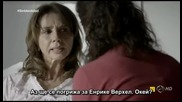 Без самоличност Sin Identidad 2014 eп.7 Бг.суб. Испания