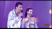 Валя и Жоро Любимеца - Не се променяй (2003)