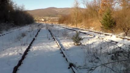 изгубената гара Чукурово