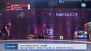 Спортни Новини (20.06.2019 - късна емисия)