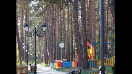 Нашият град - Велинград
