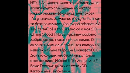 More than this - 14 епизод