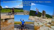 Първия човек обиколил България за 24 дена с колело (3000км. само видео)