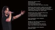 Aca Lukas - Pao sam na dno - (Audio 2008)