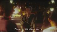 xxxholic (2013) Е07