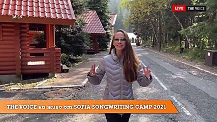 THE VOICE на живо от SOFIA SONGWRITING CAMP 2021: Ева пред студиата [04/D3]