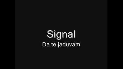 Сигал - Да Те Жадувам