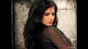 Anelia - Ne Tarsi Vinata *cd Rip*
