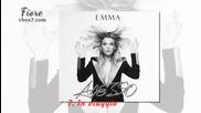 7. In viaggio - Emma Marrone (албум: Adesso ) 2015