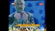 Ъпсурт - Поп Фолк [high quality]