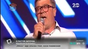 X Factor 2014 - Кой впечатли журито