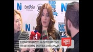 Eurovision 2015 Greece decides (report)