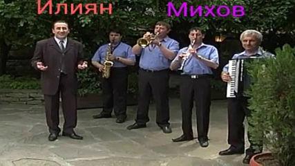 Илиян  Михов  -  Ловешкия  ,,СЛАВЕЙ,,