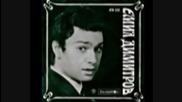 Емил Димитров - Шехерезада