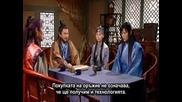 [ Bg Sub ] Jumong - Епизод 25 - 1/2