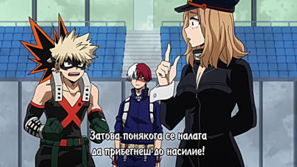 [easternspirit] Моята академия за герои S04 - E16