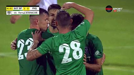 Петър Атанасов направи резултата 3:0 за Ботев Враца срещу Лудогорец