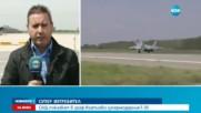 Най-модерният американски изтребител ще полети над Граф Игнатиево