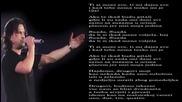 Aca Lukas - Suada - (Audio - Live 2000)